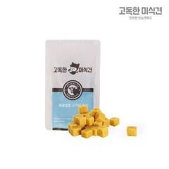 [고독한 미식견]  초유입은 고구마 큐브 120g