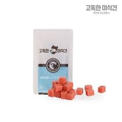 [고독한 미식견]  초유입은 소고기치즈 큐브 120g