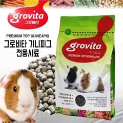 그로비타 기니피그 전용사료 1kg_(1030295)