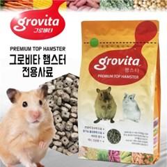 그로비타 햄스터 전용사료 1kg_(1030294)