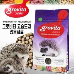 그로비타 고슴도치 전용사료 1kg_(1030293)