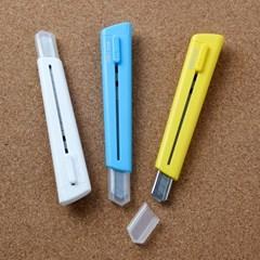 문구박사 안전마개 커터칼/컷터칼 소형 커터 사무용카타