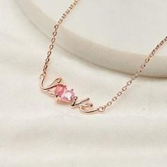 핑크 러브 목걸이