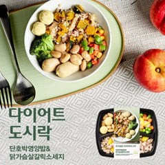 [이츠슬림 다이어트도시락] 단호박영양밥과 닭가슴살갈릭소세지 5팩