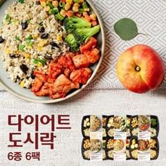 [이츠슬림] 체중조절용식단 다이어트 도시락 6종 6팩 세트