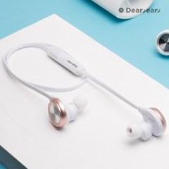 디어이어 BUOYANT 고음질 블루투스 이어폰