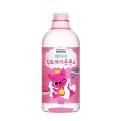 베비언스 핑크퐁 안심식초 아기옷 린스 1L_(2292159)