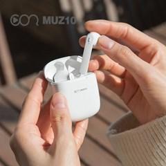 LOG 로그 뮤즈10 블루투스이어폰 5.0 무선이어폰 MUZ10