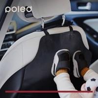 폴레드 카시트 차량용 자동차 킥매트