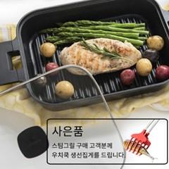 우치쿡 인덕션 스팀그릴팬-글래스커버/사은품집게증정