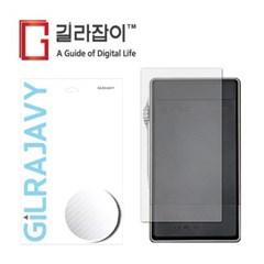 아이바쏘 DX160 카본(유광화이트) 외부보호필름 후면2매