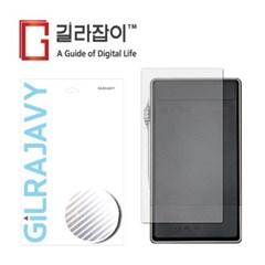아이바쏘 DX160 카본(유광실버) 외부보호필름 후면2매