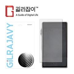 아이바쏘 DX160 카본(유광블랙) 외부보호필름 후면2매