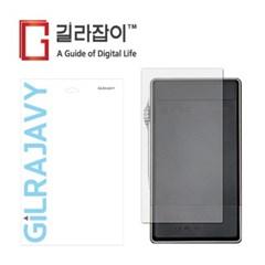 아이바쏘 DX160 리얼카본(투명) 외부보호필름 후면2매