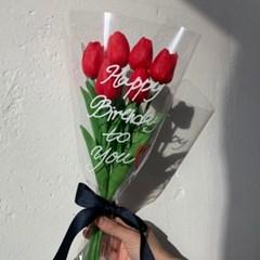 레터링 망고 튤립 꽃다발 [생화같은 조화 여자친구 꽃 생일 선물]