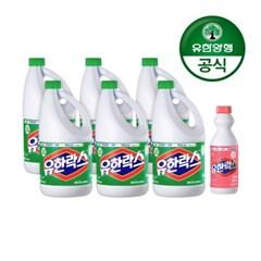 [유한양행]후레쉬 2L x 6개+후로랄500mL