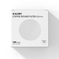 [칼딘] 더치기구 모카포트 라운드 필터 커피필터 100매