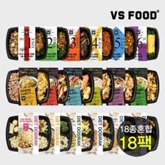 더바른 식사대용 1일 3식 도시락 혼합18종 18팩 1주식단