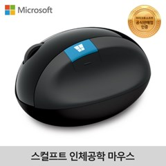 마이크로소프트 스컬프트 어고노믹 무선 마우스 + 사은품 마우스패드