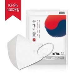 KF94 식약처허가 국대 황사 초미세먼지 마스크 100매_(950999)
