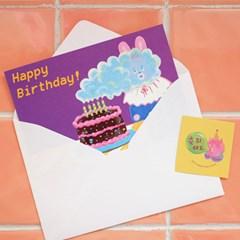 [먹이사슬] 생일 축하 엽서 세트