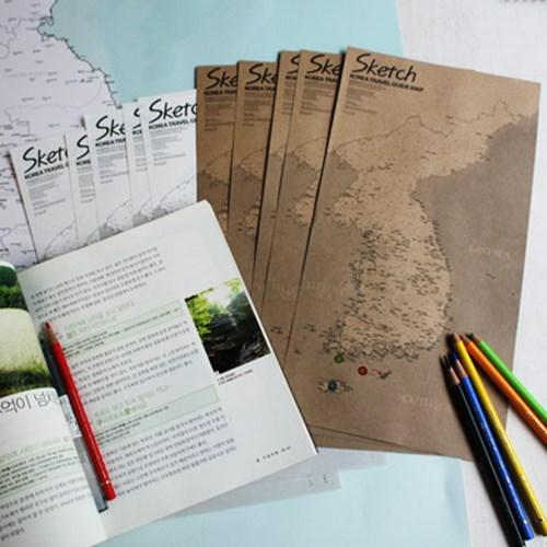 KOREA MAP *Sketch