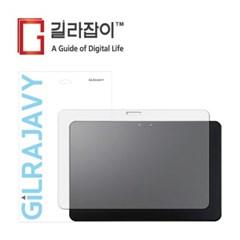 갤럭시탭 어드밴스2 10.1 SM-T583 고경도 액정보호필름