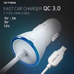 엑티몬 LED QC 3.0 일체형 급속 차량용충전기(C타입)
