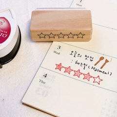 별점(Star Rating)