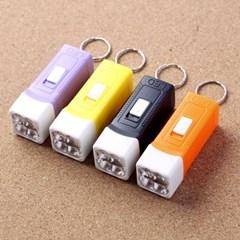 4구 LED 열쇠고리 미니후레쉬/등산용품 키홀더손전등