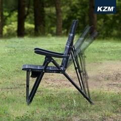 카즈미 서퍼 체어 K20T1C002 / 3단 각도조절 접이식 캠핑의자