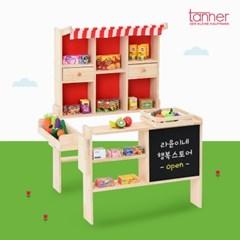 [TANNER]타너 시장놀이 세트(총56종 소품 포함)
