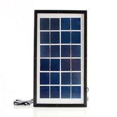 쏠라 태양광 충전기 3.5W/휴대용 태양전지 보조배터리