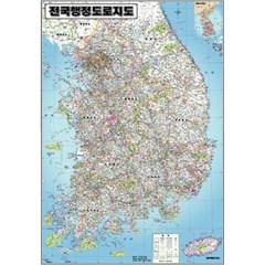 전국행정도로 남한지도 110x150cm 우리나라 전국지도