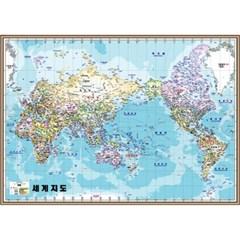 세계지도 110x75cm