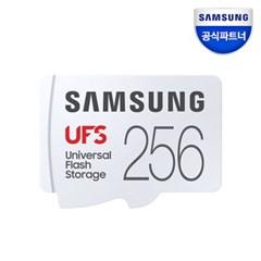 삼성전자 UFS카드 256GB (MB-FA256G/APC)