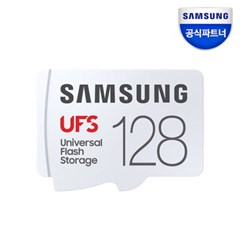 삼성전자 UFS카드 128GB (MB-FA128G/APC)