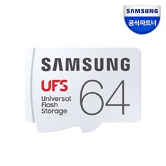 삼성전자 UFS카드 64GB (MB-FA64G/APC)
