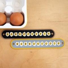 차량용 달걀모양 주차번호판(회색) 1개