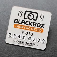 차량용 블랙박스 경고 번호판(실버) 1개