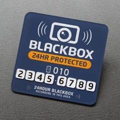 차량용 블랙박스 경고 번호판(인디고) 1개
