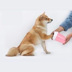 러브펫 애견발 세척컵/소형견 강아지 발세척기