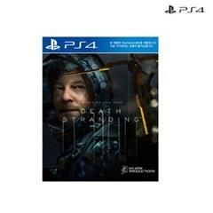 [PS4] 데스 스트랜딩(DEATH STRANDING) 한글판