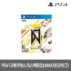 [PS4] 디제이맥스 리스펙트 (DJMAX RESPECT (EN/SC/KR Ver)