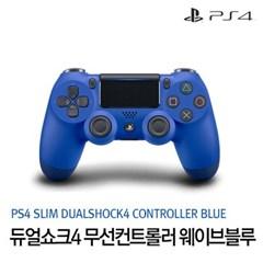 [PS4] 신형 DUALSHOCK4 무선 컨트롤러 (웨이브블루)(CUH-ZCT2G12)
