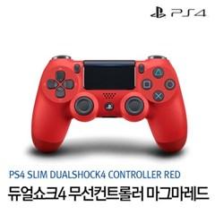 [PS4] 신형 DUALSHOCK4 무선 컨트롤러 (마그마레드)(CUH-ZCT2G11)