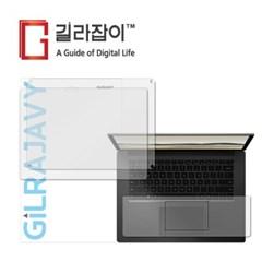 MS 서피스랩탑3 15 카본 외부보호필름 각2매 (상/하판+팜레스트 SET)