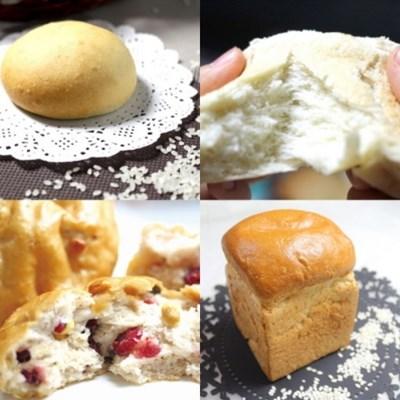 BEST 비건쌀빵(6종)소화잘되는 식사대용 어린이간식