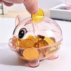 분홍색 투명 돼지저금통/ 용돈저축 동전저금통