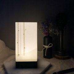 나무공간 LED 무드등 침실조명 인테리어조명